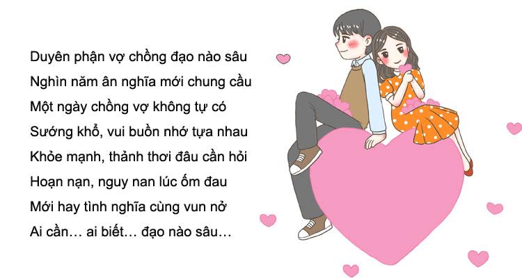 Bài thơ Đạo vợ chồng
