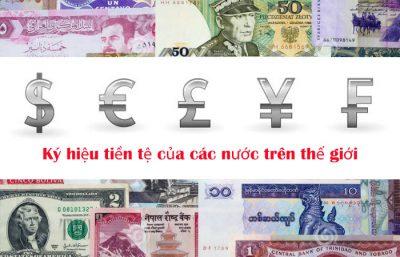 Ký hiệu tiền tệ của các nước trên thế giới